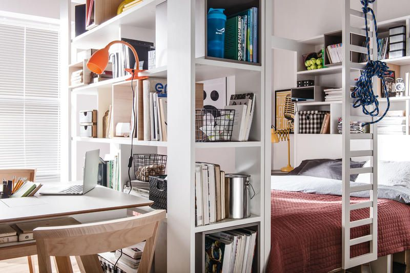 Wystój Wnętrze Aranżacja Design Urządzanie Pokój Pokój Room