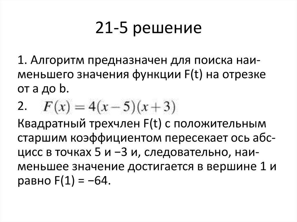 Школа.ua решебник