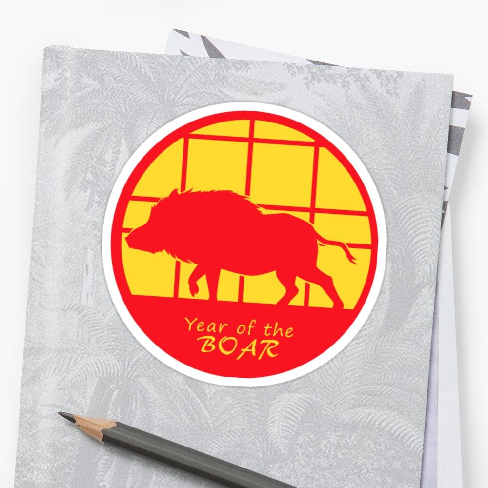 'Year of the Boar' Sticker by thekohakudragon Year of