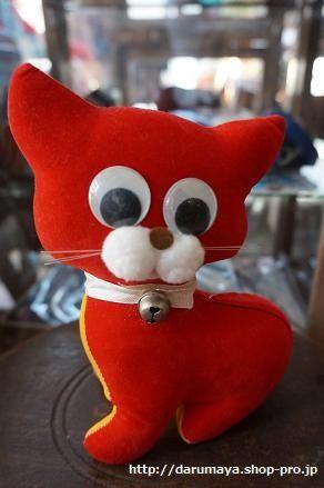 昭和レトロ 猫 ぬいぐるみ レッド レトロ雑貨 だるまや ぬいぐるみ 手作り レトロ ぬいぐるみ
