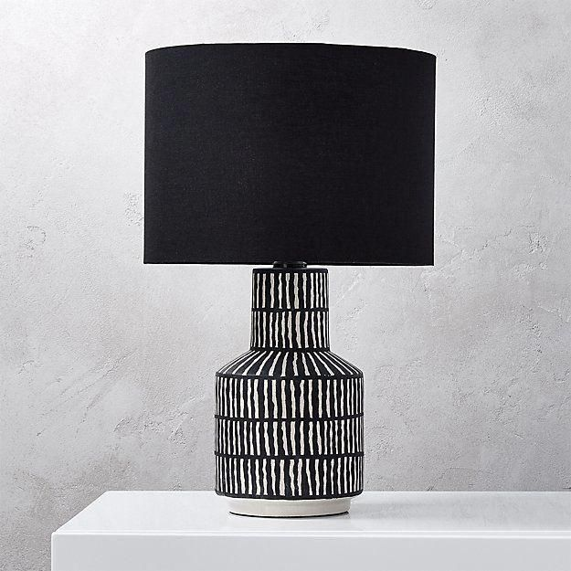 Cb2 Hatch Black And White Table Lamp Bedroomlamps Black Table