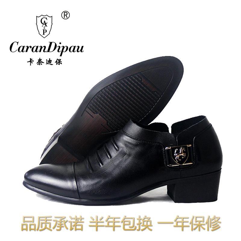 Men high heels, Leather shoes men