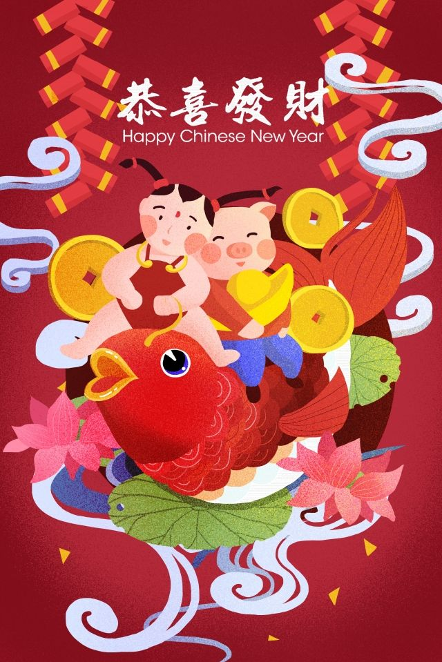 New Year Of The Pig New Year New Year Lantern, Reunion Dinner, Year Of The Pig, Family Illustration Image on Pngtree, Free Download on Pngtree