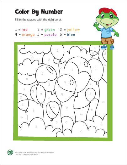 Printable: Color By Number - Balloons | Fun for the Kiddies ...