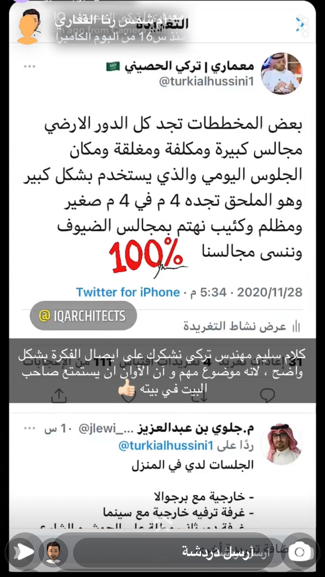 Pin By Raghd On ديكور امي Iphone 5 Iphone