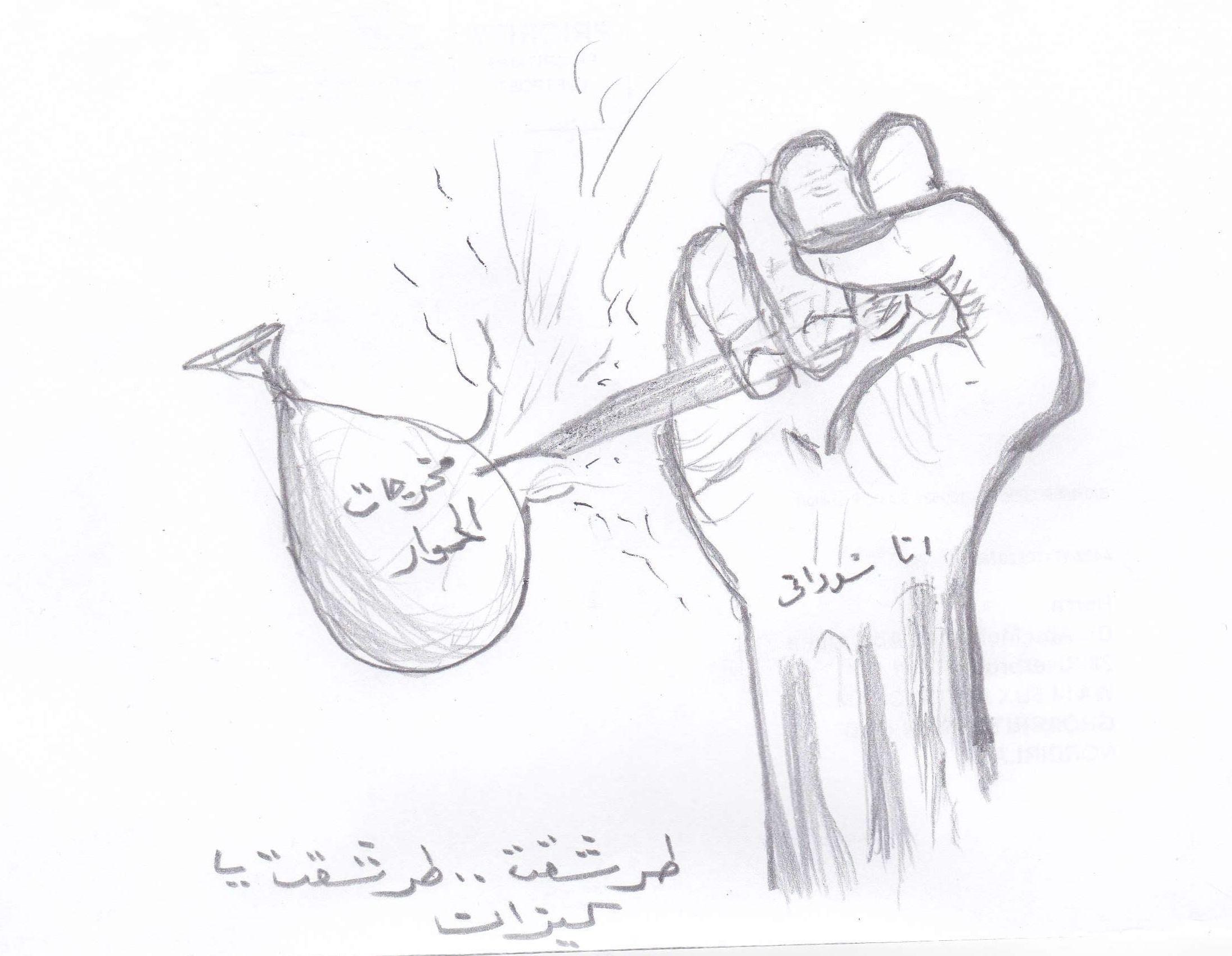كاركاتير اليوم الموافق 13 أكتوبر 2016 بريشة الدكتور ابومحمد ابوآمنة بعنوان البالونة طرشقت يا كيزان