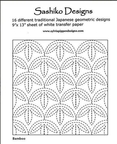 Sashiko Design Patterns - 16 Designs & Transfer Paper - Sylvia Pippen