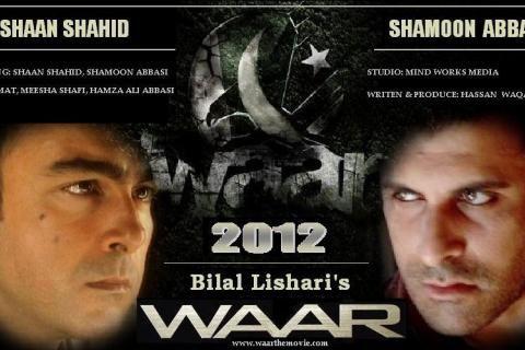 Pakistan S First Big Budget Action Film Waar One Of Several Feature Length Film Releases This Year Being Waar Movie Pakistani Movies Waar Pakistani Movie