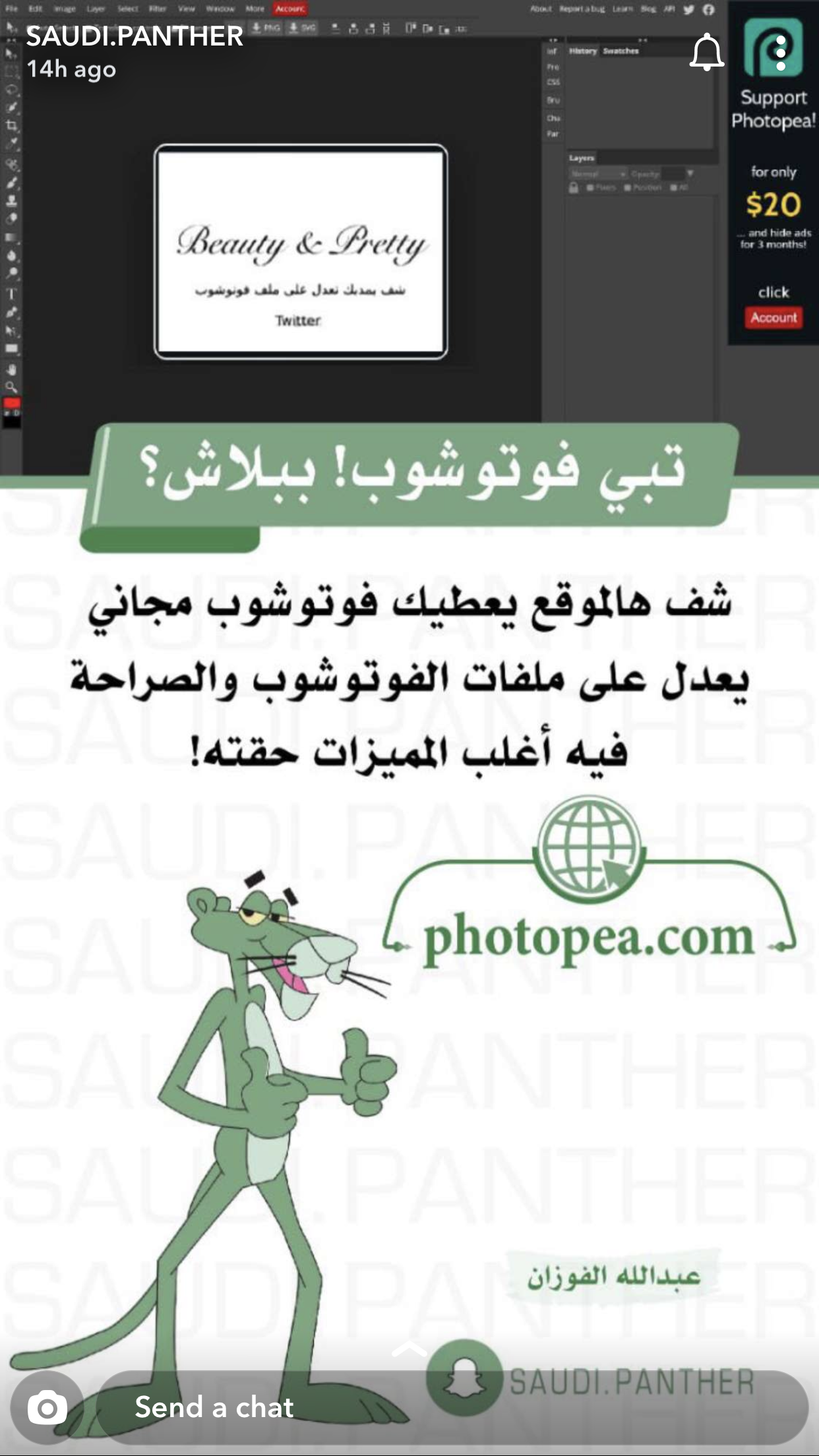 Pin by S on SAUDI PANTHER Programming apps, App layout