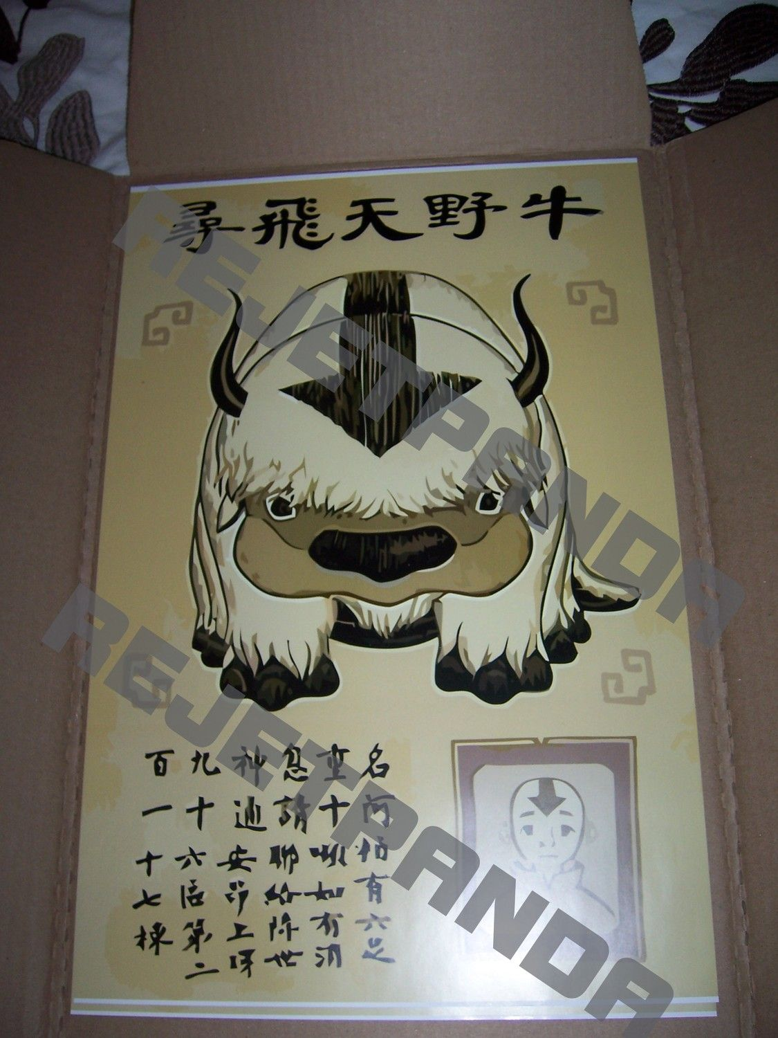 Avatar The Last Airbender Lost Appa Wanted Poster 14 99 Via Etsy So Cute Avatar The Last Airbender The Last Airbender The Last Avatar