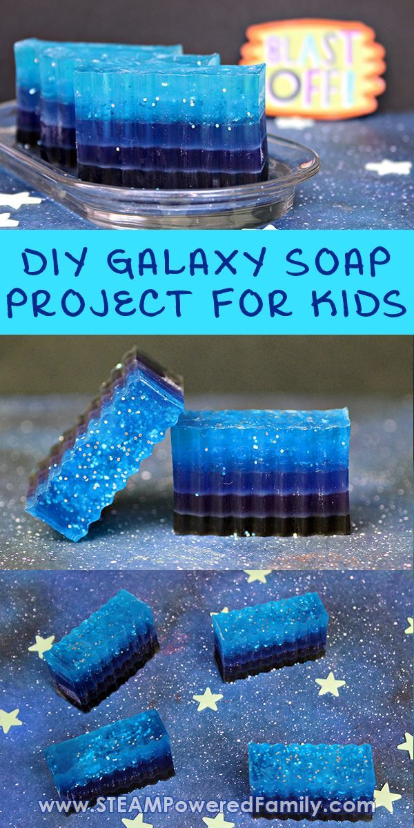 This DIY Galaxy Soap is absolutely gorgeous and a fantastic project to do with kids as part of a space study. These easy to follow directions will have you making soap that captures the beauty of our night skies and ignites a passion for space in your young learners. #Galaxy #DIYSoap #Space