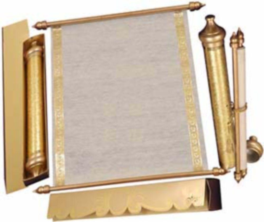 scroll invitations | ... Wedding Invitations | Bar & Bat Mitzvah ...
