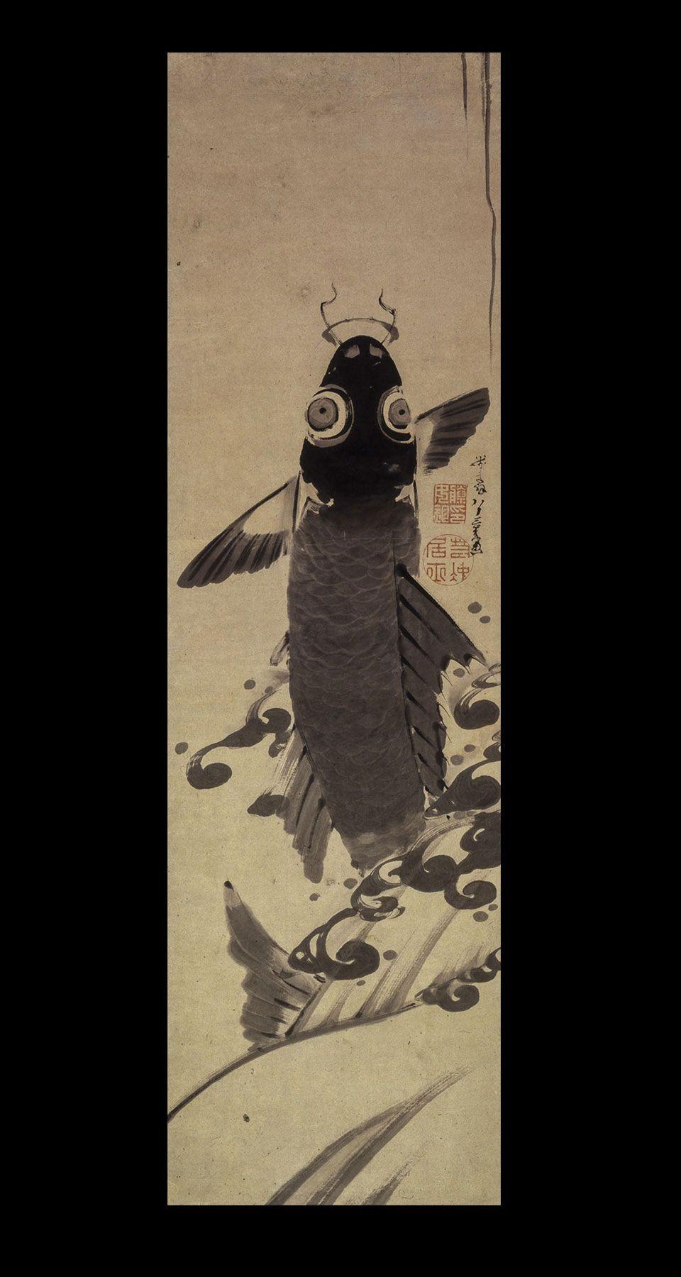 "Ito Jakuchu (1716-1800), Japanese  ""Longmen Carp"" 1798"