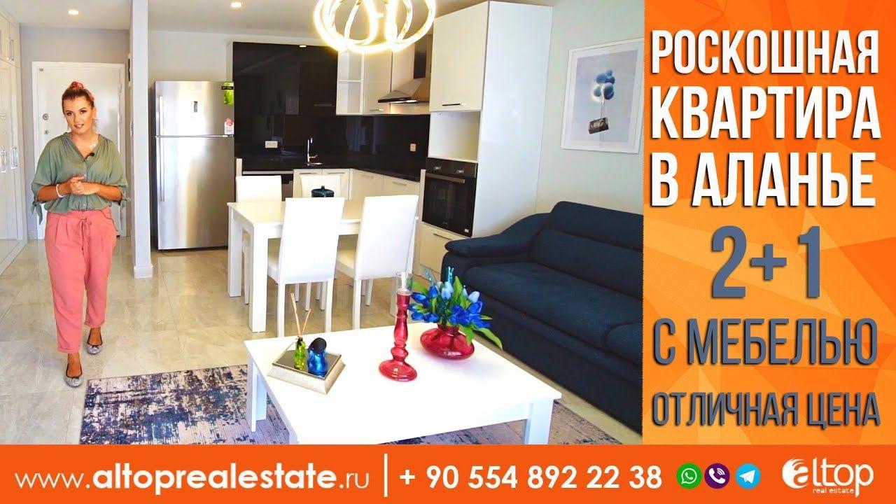 Турция квартиры купить недорого квартира в оаэ купить недорого