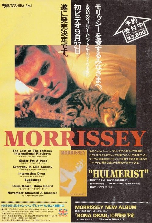 Japanese Ad For The Hulmerist Vhs Morrissey Morrissey Will Smith Flyer