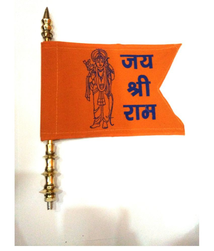 Orange Flag Name Of Jai Shree Ram In 2020 Flags With Names Shri Ram Photo Ram Photos
