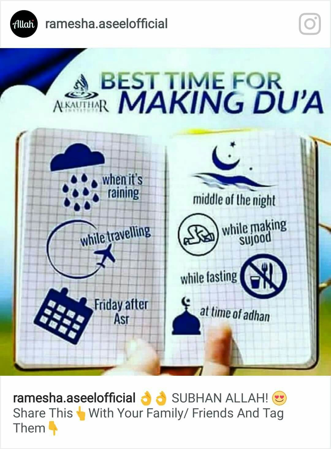 أفضل الأوقات للدعاء Dua When It Rains Fast Fridays How To Make