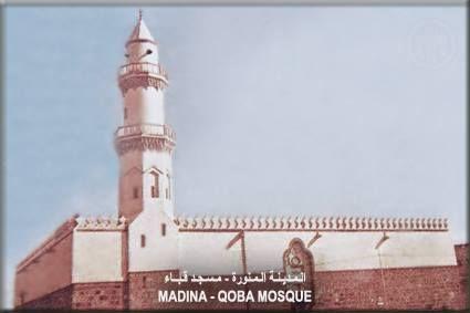 مسجد قباء قديما Mosque Sacred Places Madina