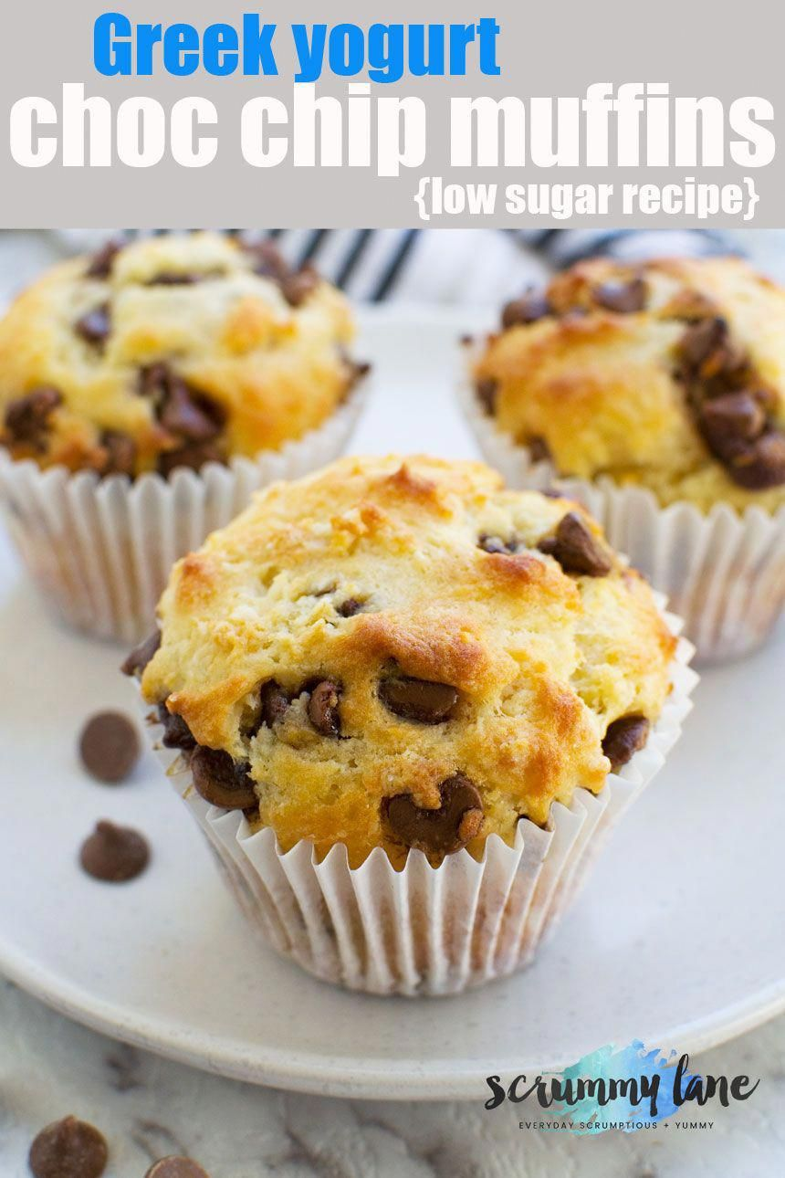 Trust me when I say you need these low sugar Greek yogurt choc chip muffins in your life! Light & fluffy, protein-packed, low sugar. Turn out well every time!