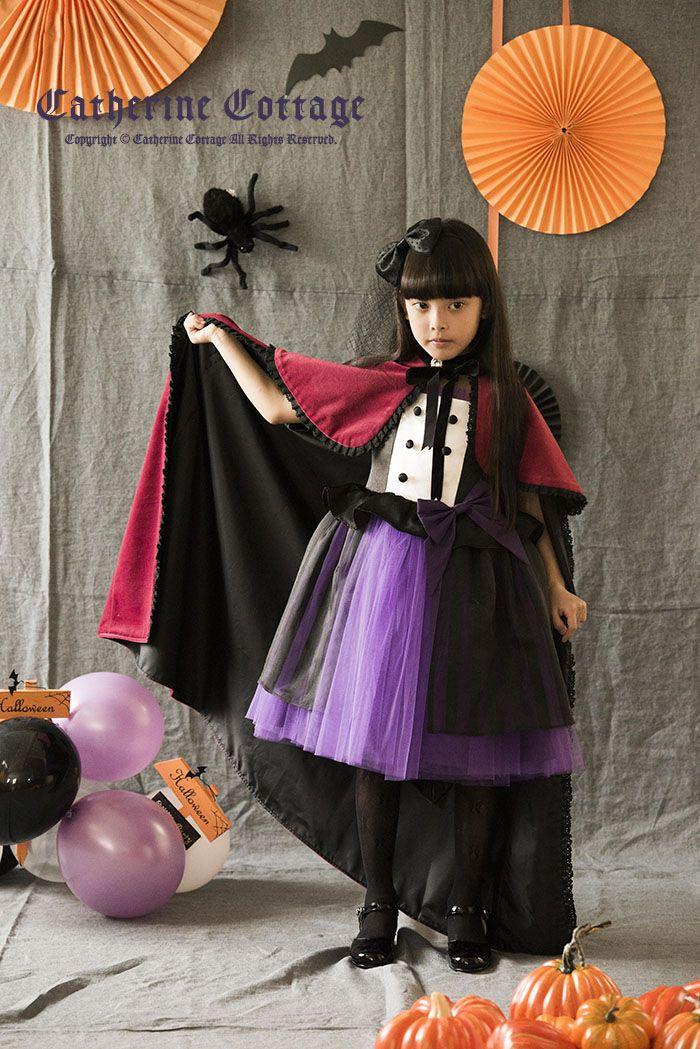 ハロウィン衣装 子供コート ベロアロングケープ マント [子供服 女の子 フォーマル キッズ ジュニア ドレス