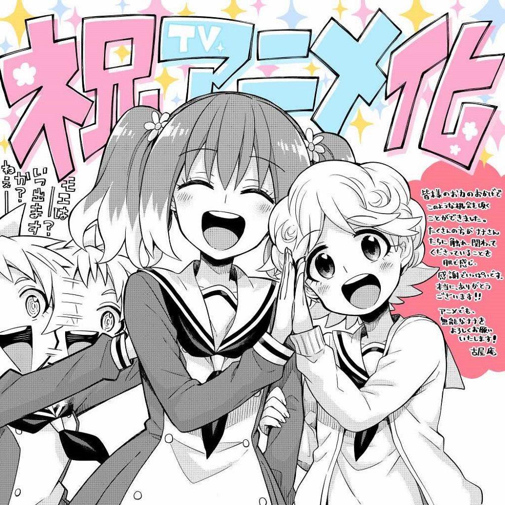 Munou na Nana El manga confirma que tendrá una adaptación
