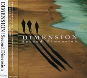 2nd Dimension [CD]