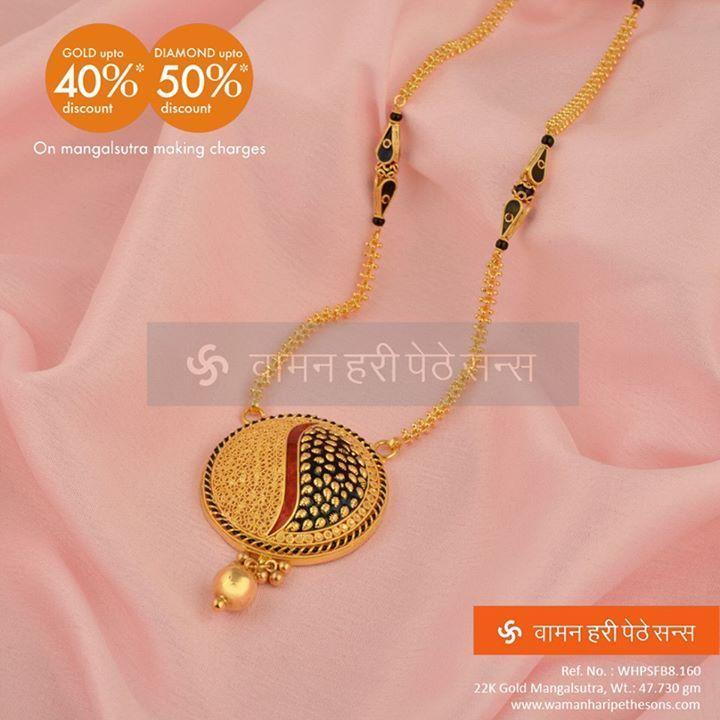 Image result for waman hari pethe new collection   pearl diamond ...