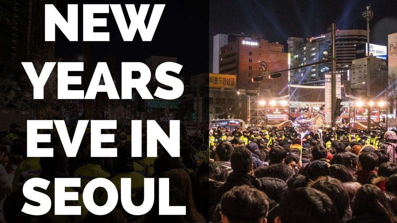 Ringing In 2018 With 100,000 Koreans At Bosingak Pavilion