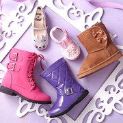 Take a look at the Top Picks in Kids' Footwear event on #zulily today!