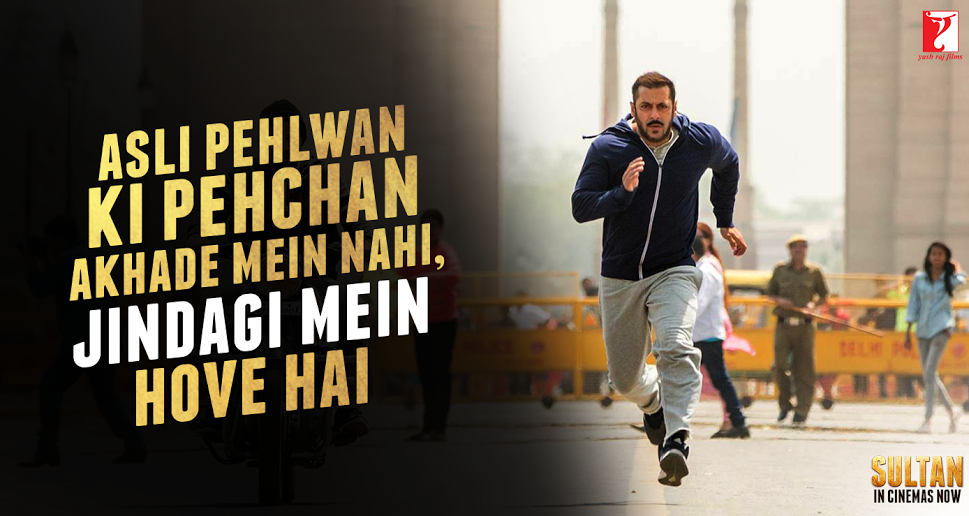 Why 'Sultan' is a Game Changer for Bollywood and Salman
