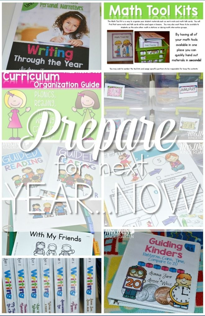 Prepare for next year NOW! Here are some practical organizational tips that will help you look ahead to next year. Plan out your curriculum with a FREE curriculum guide and labels for your math and literacy activities. Make next year your best year ever!
