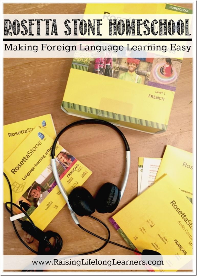 Rosetta Stone Homeschool Making Foreign Language Learning Easy