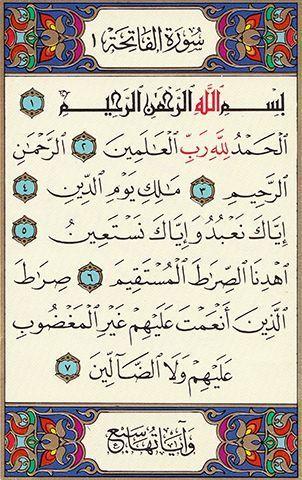 Pin By Taher Darwish On Arabic Quran Quran Verses Quran Sharif