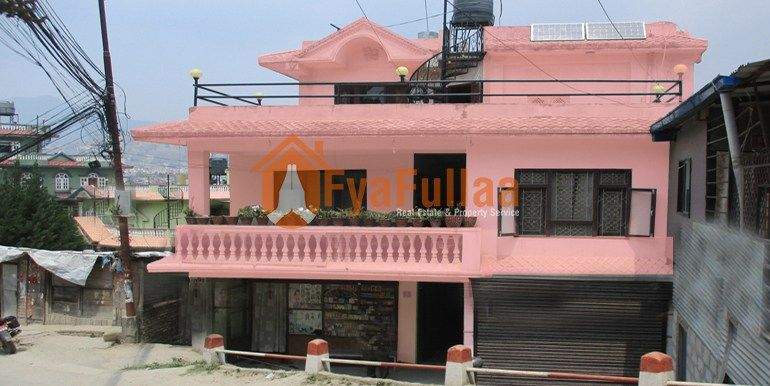 Commercial House Sale In Syuchatar Fyafullaa Realestate
