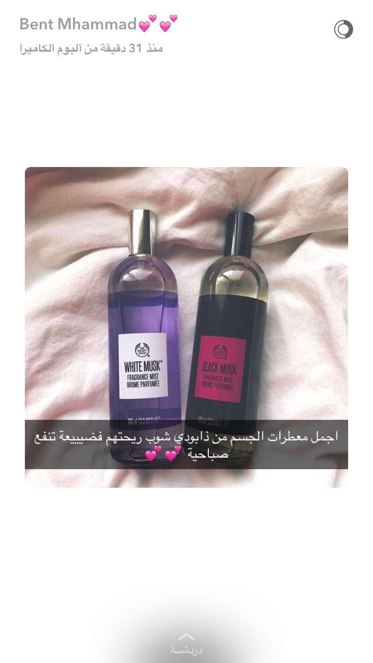Pin By Weaam وئام On ذا فيس شوب Bath And Body Works Perfume Beauty Perfume Perfume Scents