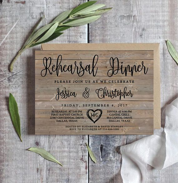 PRINTABLE Wedding Rehearsal Dinner Invitation Template Printable