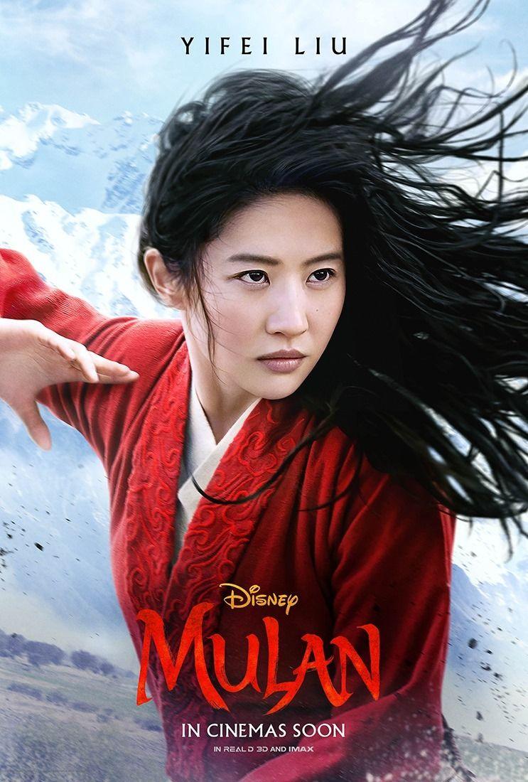 Pin By Ann P On Fondos Mulan Movie Mulan Watch Mulan