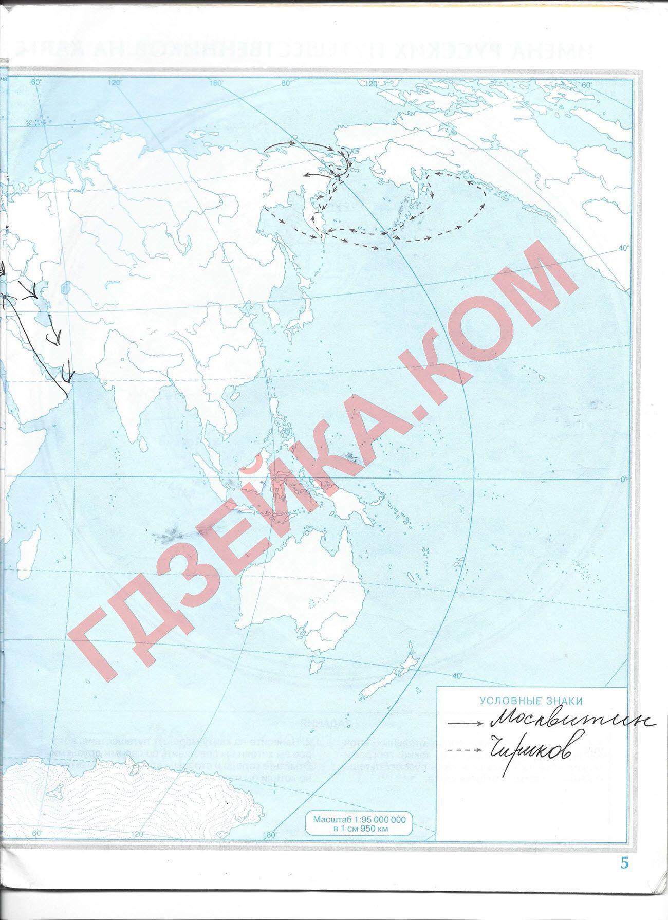 Социально-экономическая география мира решебник практических работ читать бесплатно