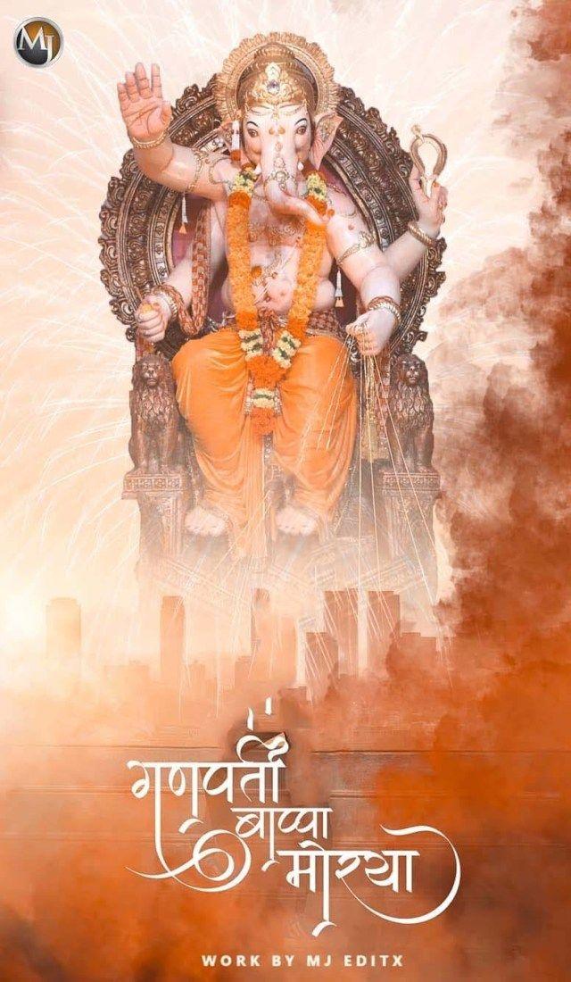 Ganesh Chaturth Background Ganpati Bappa Wallpapers Studio Background Images Birthday Background Images