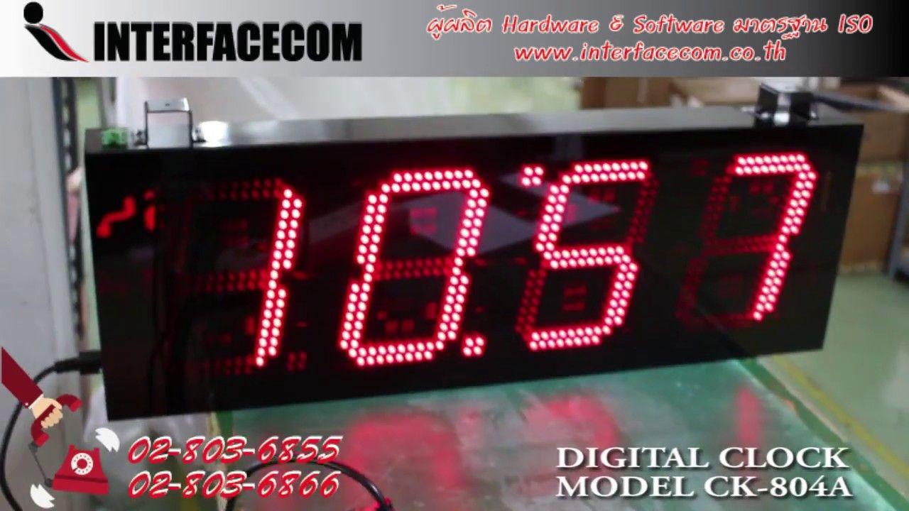 INTERFACECOM USB TO RS485 DRIVER WINDOWS XP