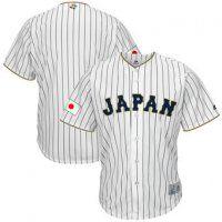 Men S Japan Baseball Majestic White 2017 World Baseball Classic
