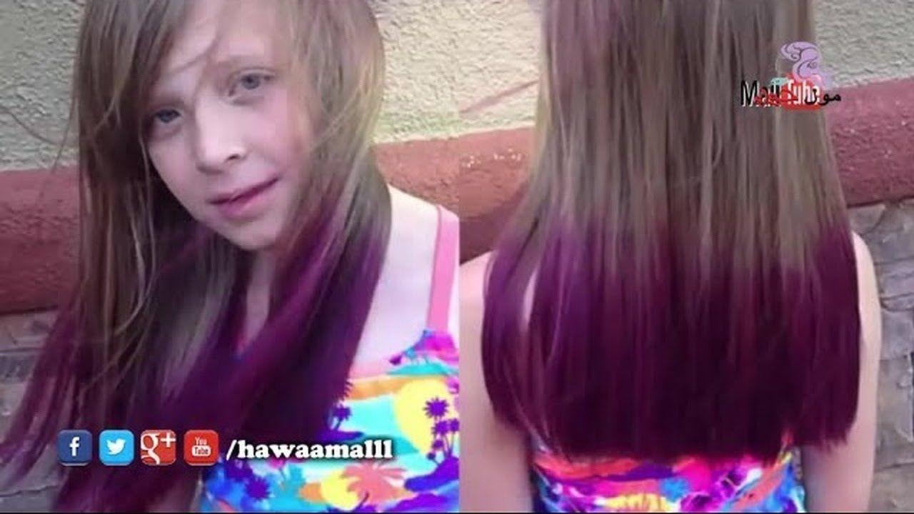 كيفية صبغ أطراف الشعر بالبنفسج للبنات Long Hair Styles Beauty Hair Styles