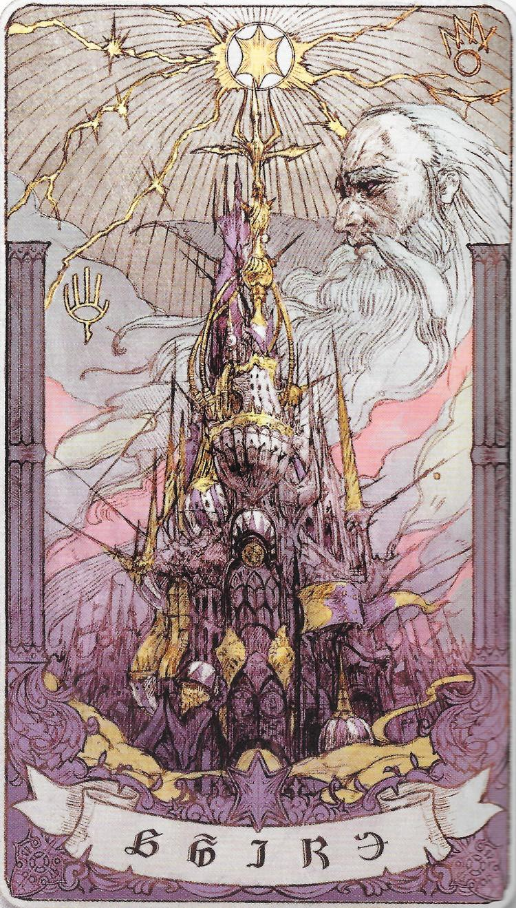 Spire Astrologian card | Gamer Life in 2019 | Final fantasy artwork
