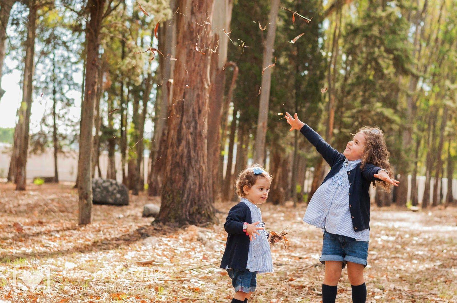 e-motions photography: joyful session