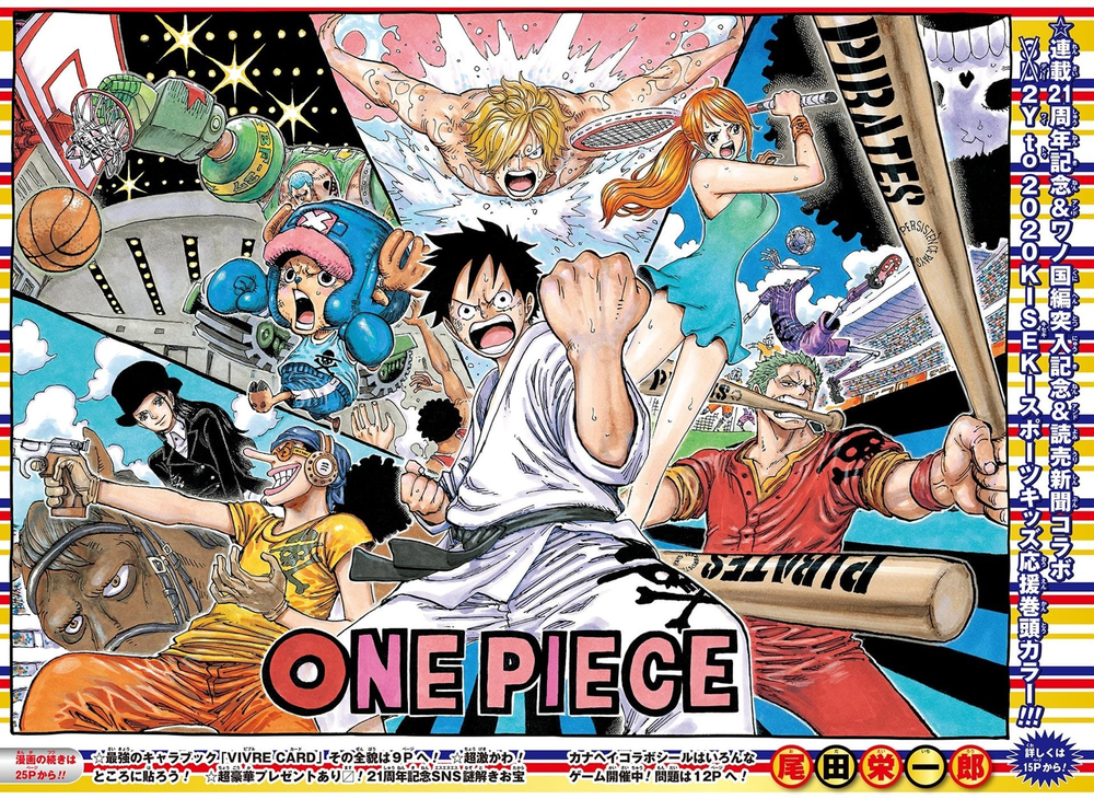 color spreads one piece chapter one piece comic one piece manga