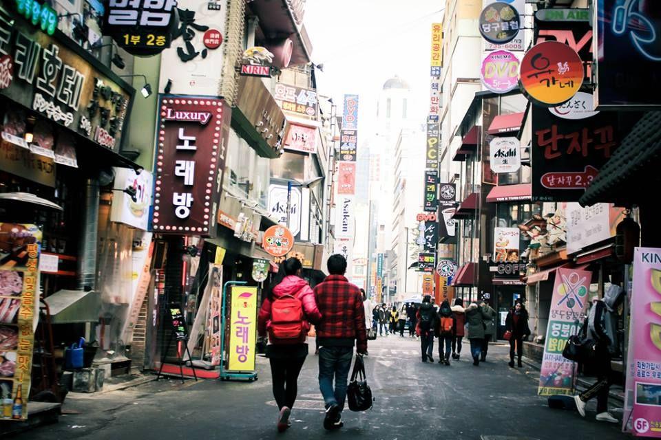 Jongno, Seúl, Corea del Sur.