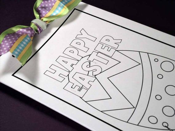 Personalized Easter Coloring Book By Letspartynola On Etsy 300