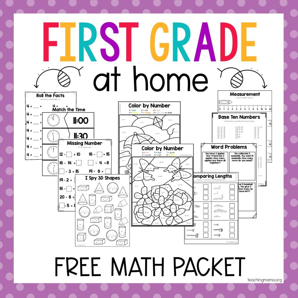 First Grade At Home Math Packet in 2020 Math packets