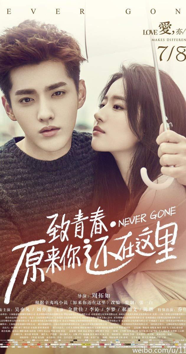 So Young 2 Never Gone Penulis Skenario Film Romantis Aktor