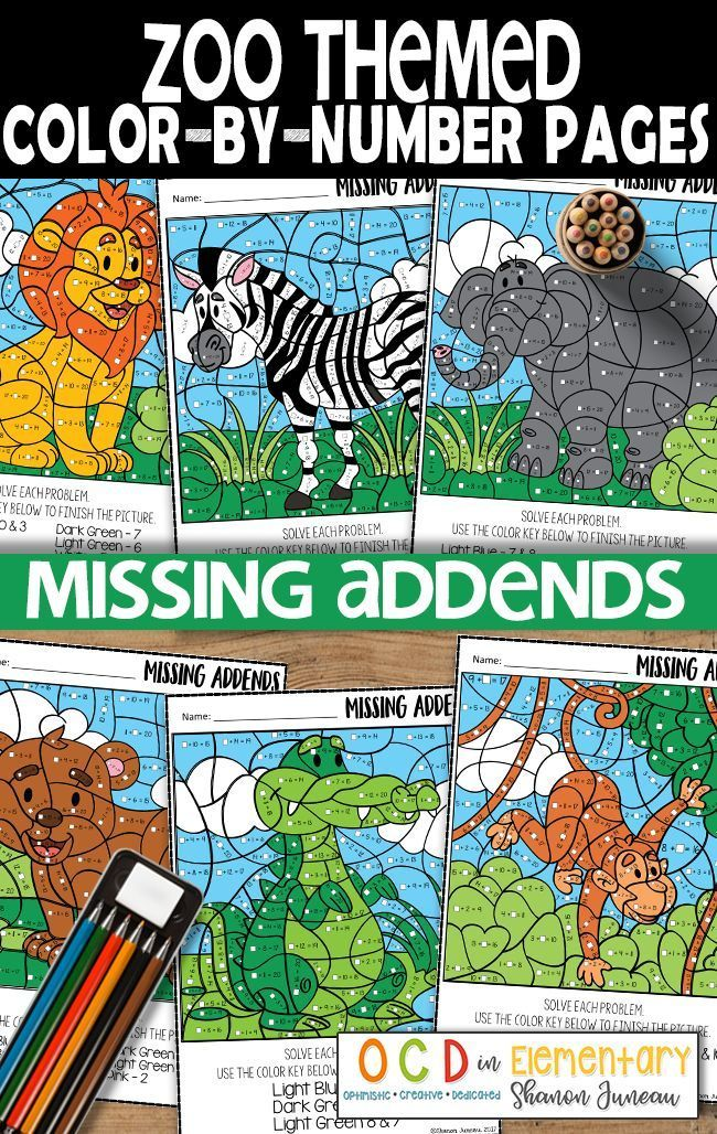 Color by Number missing addends Zoo Themed Math Worksheets
